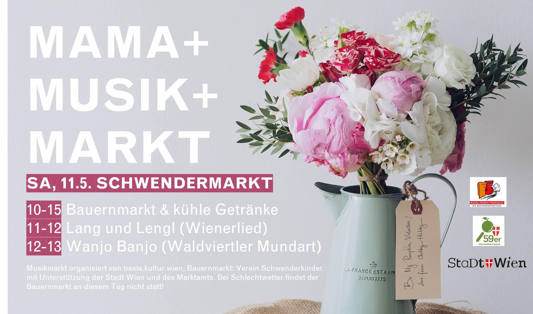 Mama_Musik_Markt FACEBOOK